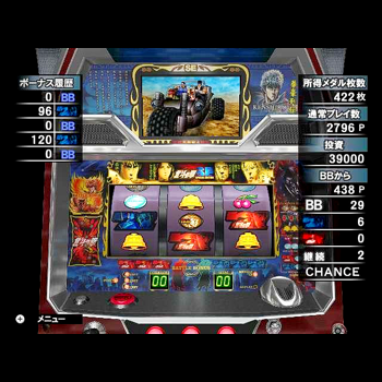 実戦パチスロ・パチンコ必勝法!Sammy's Collection 北斗の拳 Wii