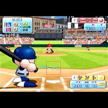 実況パワフルメジャーリーグ2 Wii