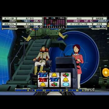 アニメスロットレボリューション パチスロ「機動戦士ガンダムII 〜哀・戦士編〜」