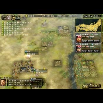 信長の野望・革新 withパワーアップキット&三國志11 withパワーアップキット ツインパック