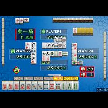 SIMPLE 2000シリーズWii Vol.1 THEテーブルゲーム 麻雀・囲碁・将棋・カード・花札・リバーシ・五目ならべ