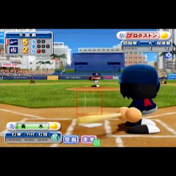 実況パワフルメジャーリーグ2009