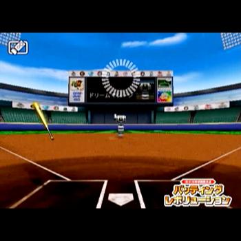 (社)日本野球機構承認 バッティング レボリューション