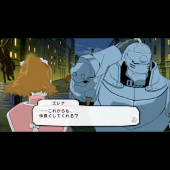鋼の錬金術師 FULLMETAL ALCHEMIST -黄昏の少女-