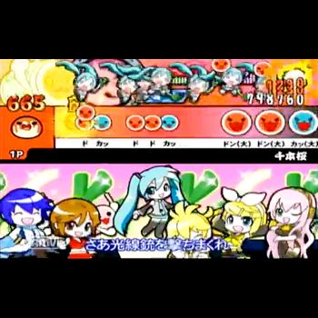 太鼓の達人Wii 超ごうか版(「太鼓とバチ」同梱版)
